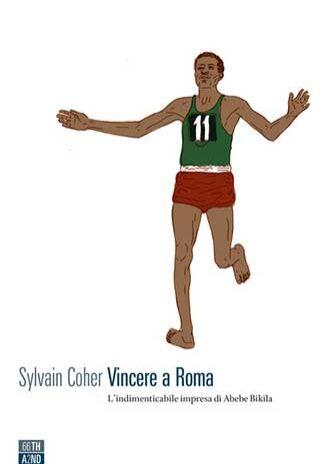 Vincere-a-Roma–Sylvain-Coher